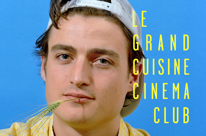 grand cuisine cinema club